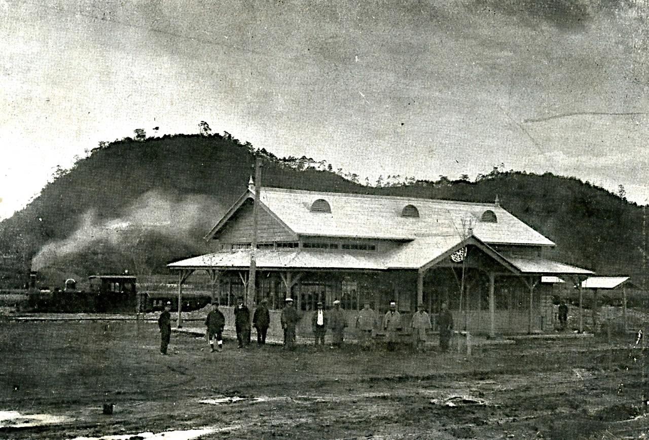 開業当初(大正4年頃)の荒針駅
