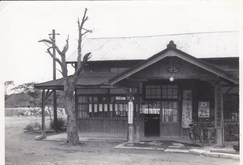 昭和30年代の荒針駅