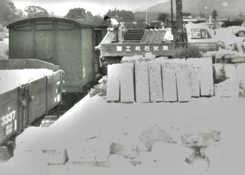 荒針駅での大谷石の積み込み