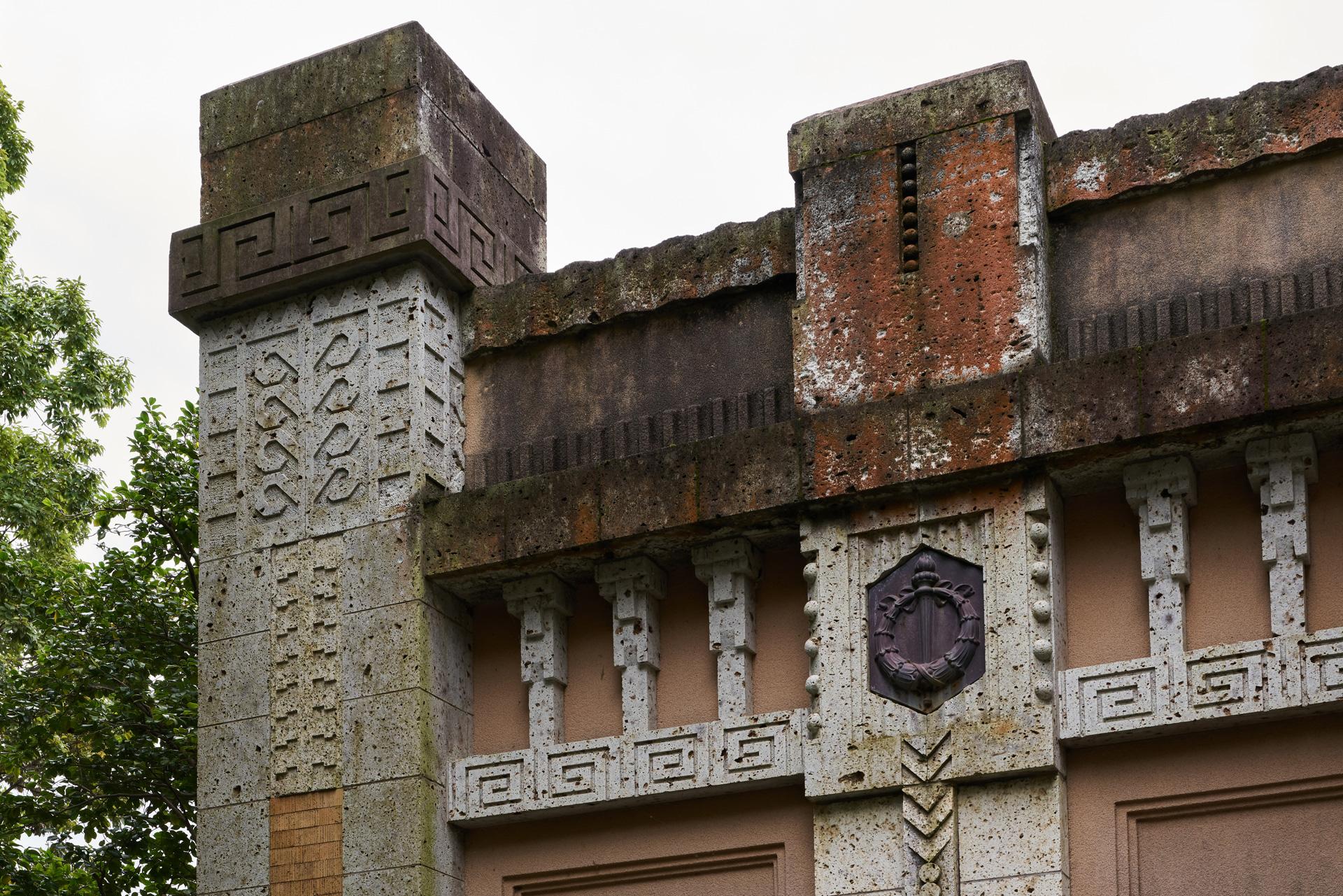 栃木県中央公園の旧商工会議所遺構