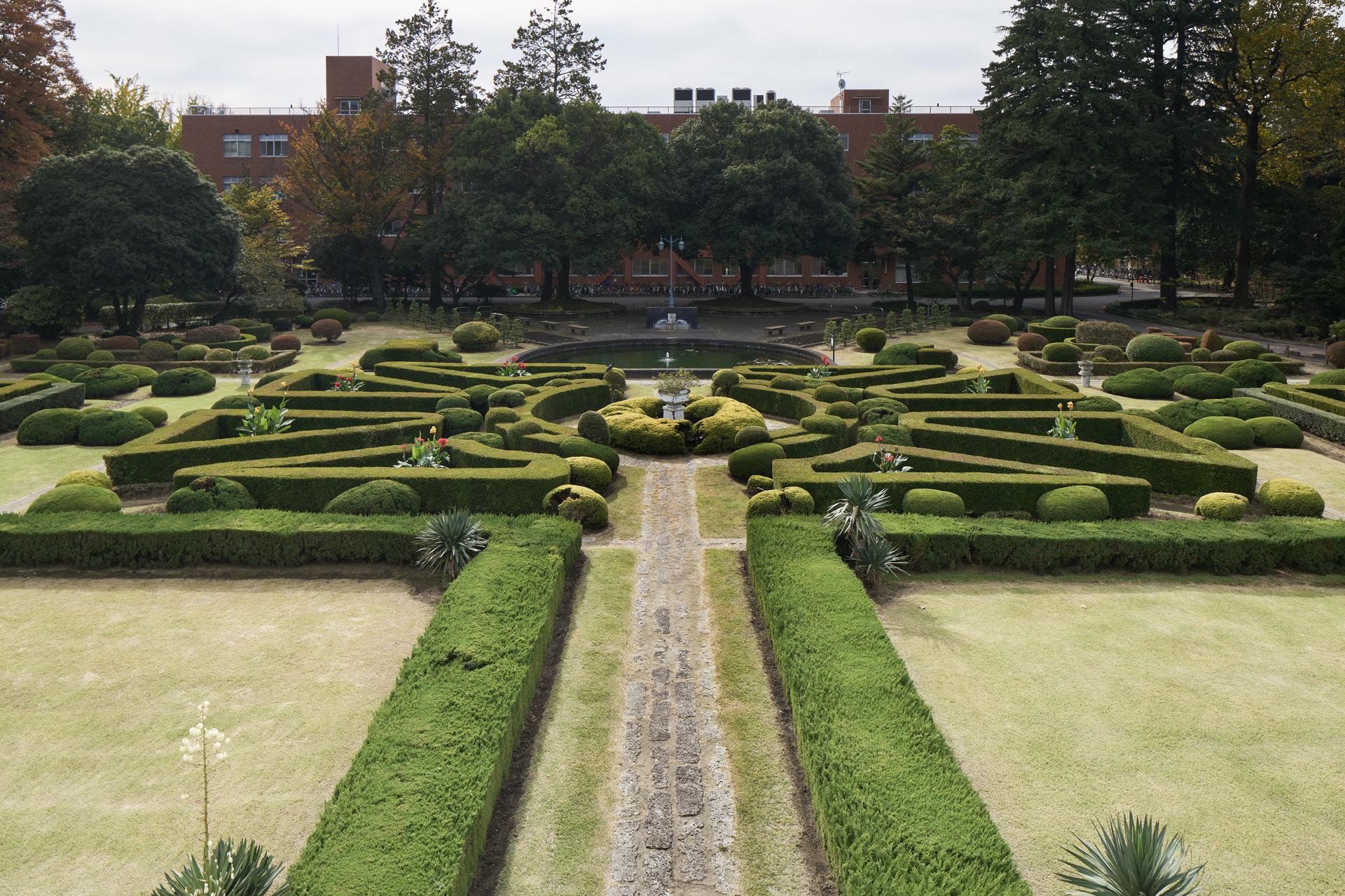 宇都宮大学庭園