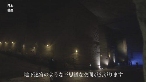 大谷石文化が息づくまち宇都宮 ダイジェスト版