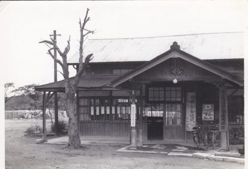 Arahari Station in the mid-1950s
