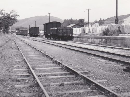 Arahari Station