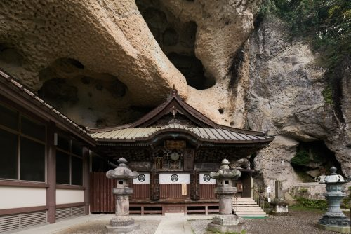 Oyaji Temple Cavern Site