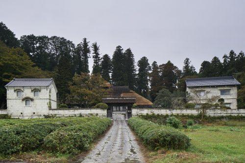 The Watanabe Family's Residence