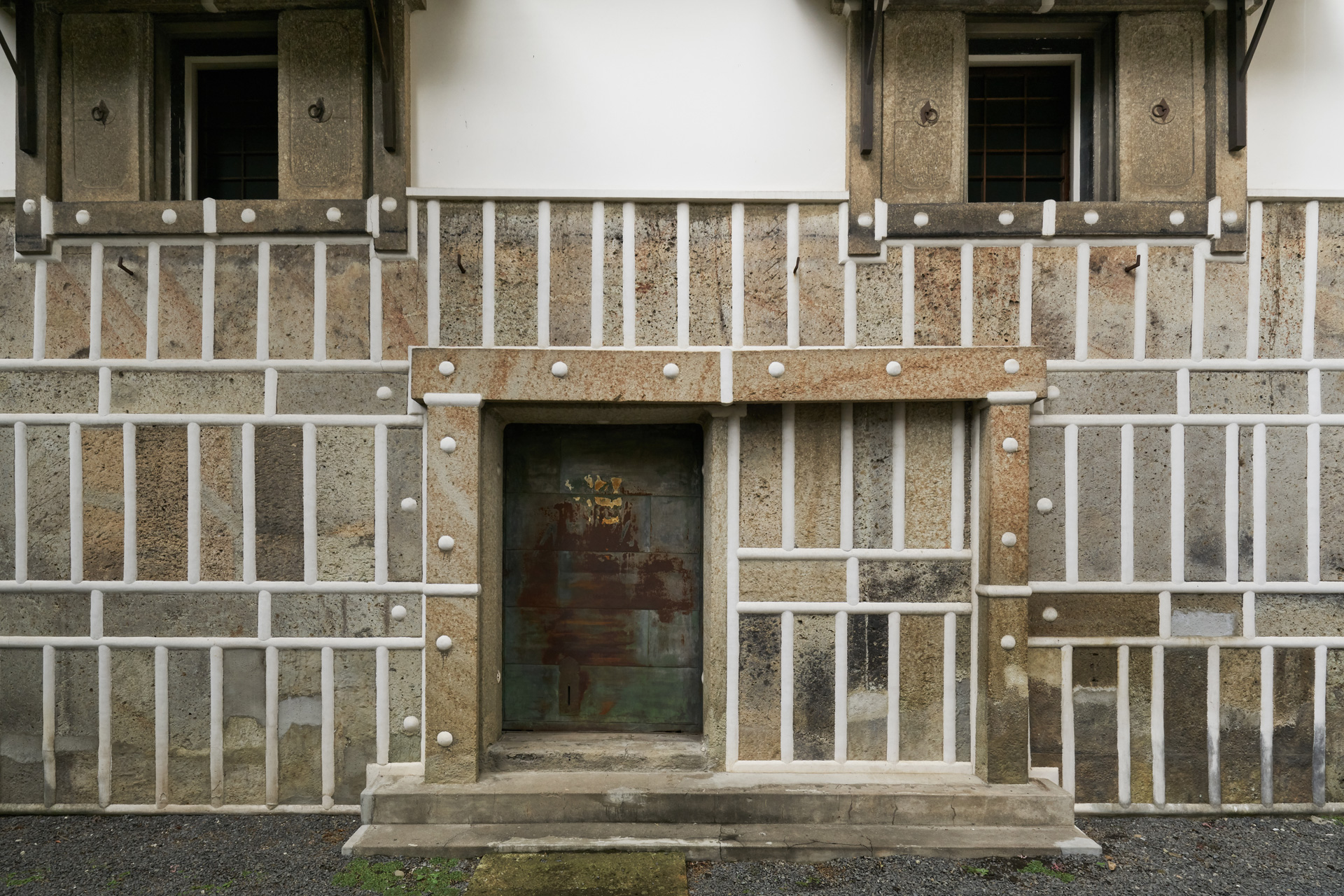 Old Residence of The Shinohara Family