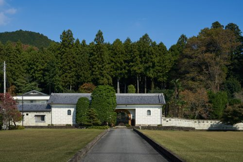 Residence of The Onoguchi Family