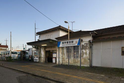 Tobu Railway Minami-utsunomiya Station
