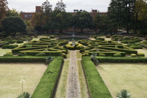 Garden of Utsunomiya University