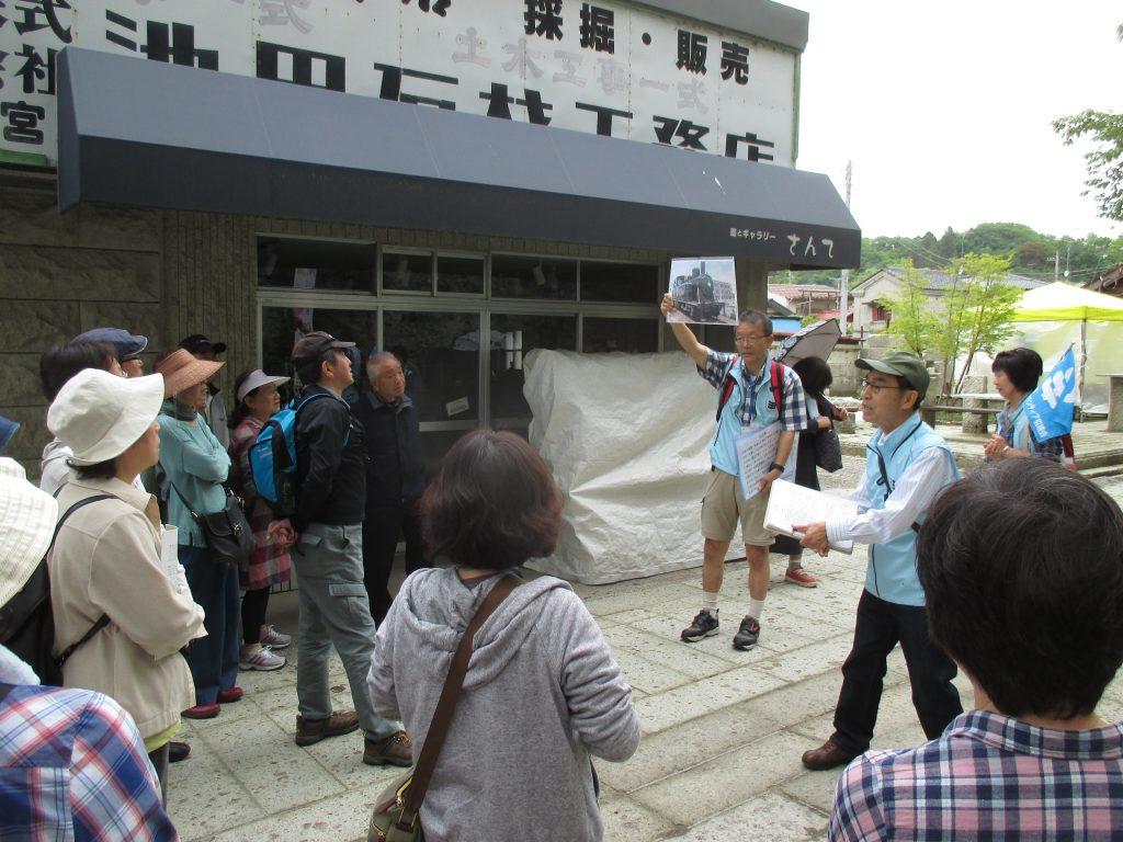 Bunkazai Volunteer Committee